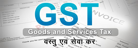 Goods and Services Tax Bill Explained