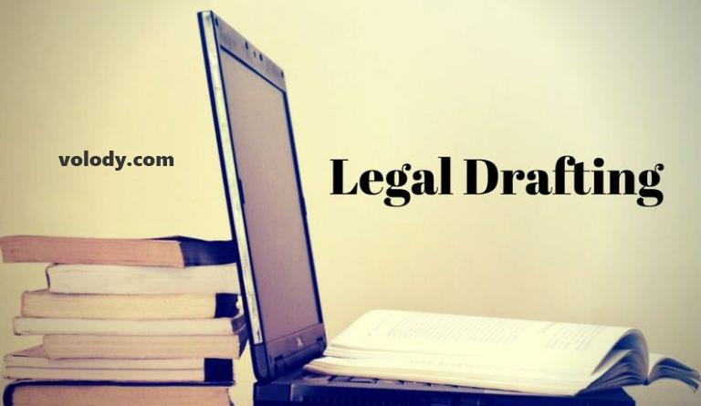 Legal-Drafting-1-768x513